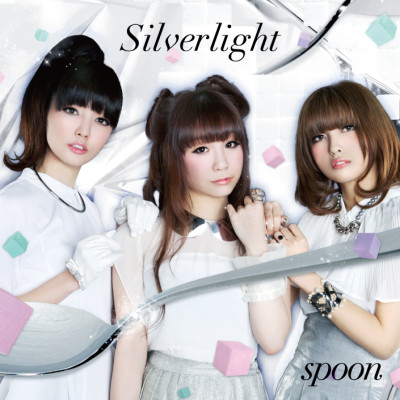 "spoon ""silverlight"""