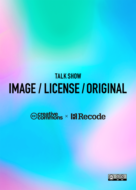 cc_recode_talk_-731x1024