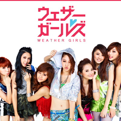WeatherGirls Web Site