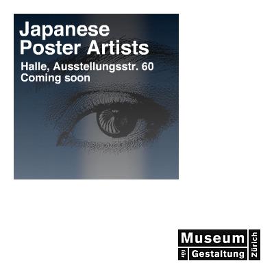 Japanese Poster Collection<br />-Museum für Gestaltung Zürich-