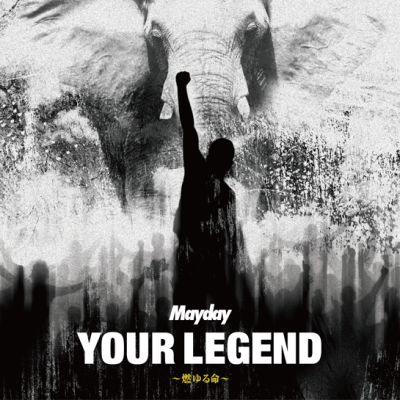 "Mayday ""YOUR LEGEND"""